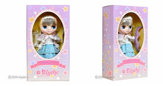 http://www.magmaheritage.com/Blythe/Twinkle%20Princess/twinkleprincess7.jpg
