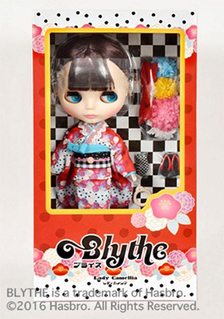 https://www.magmaheritage.com/Blythe/ladycamillia/ladycamillia5.jpg