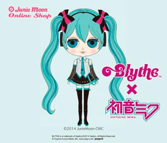 http://www.magmaheritage.com/Blythe/miku/miku1medium.jpg