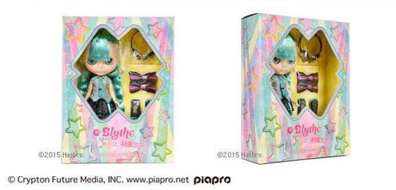 http://www.magmaheritage.com/Blythe/miku/miku8medium.jpg