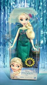 http://www.magmaheritage.com/Disney/Frozen/frozenfeverbirthdayelsamedium2.jpg