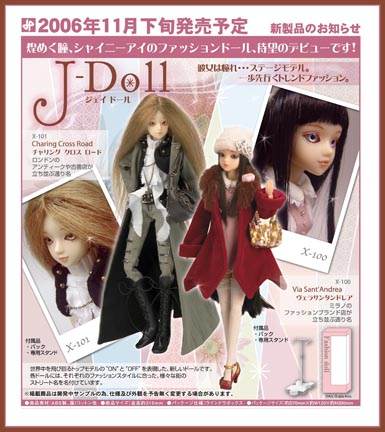 GROOVE J-Doll: Stephen av. (avril), Piazza cavalli (mai) Jdollpromoelarge