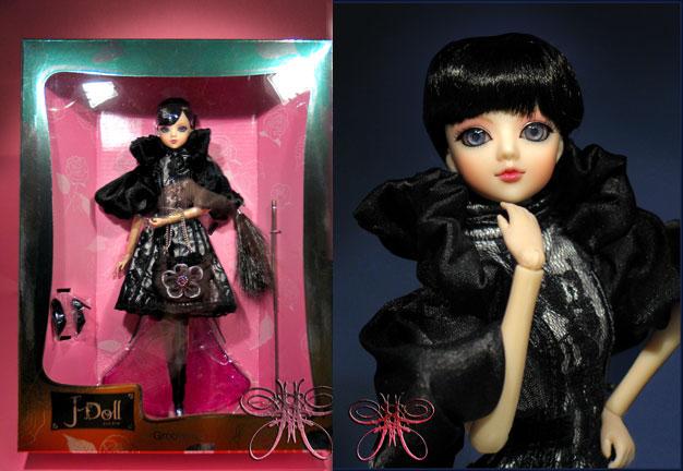 http://www.magmaheritage.com/lavallej-doll/lavallej-dollinboxgallery.jpg