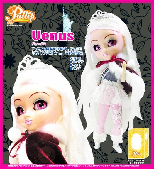 Pullip Vénus